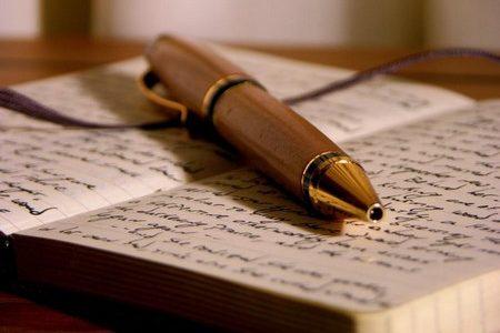 Scrivere di sè come forma di autoterapia